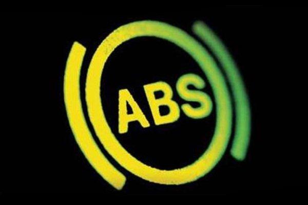 Диагностика и ремонт ABS
